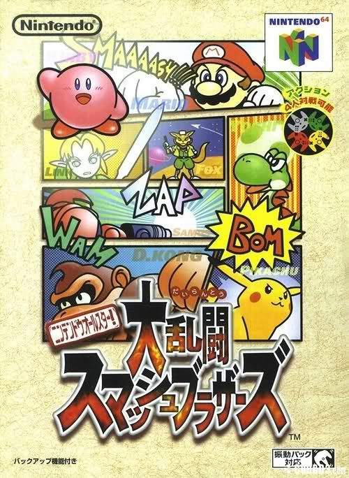 Who Has Best Cover Arts Japan Or Us