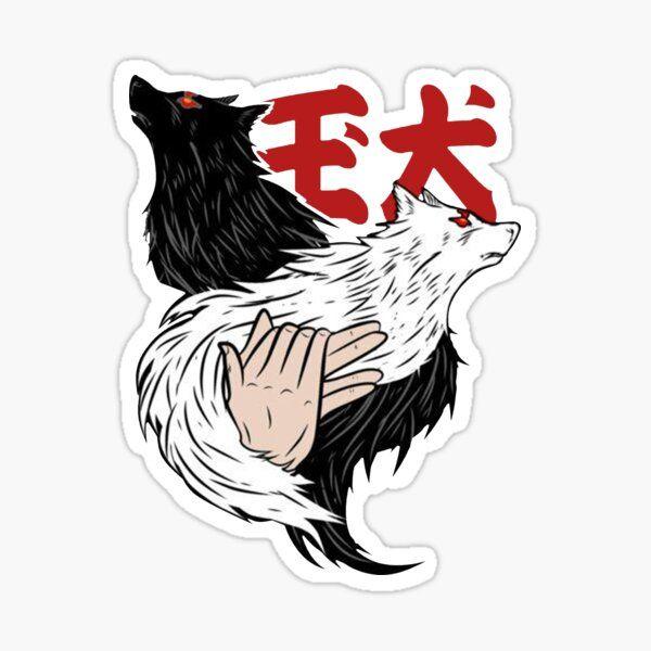 Pegatinas: Jujutsu Kaisen