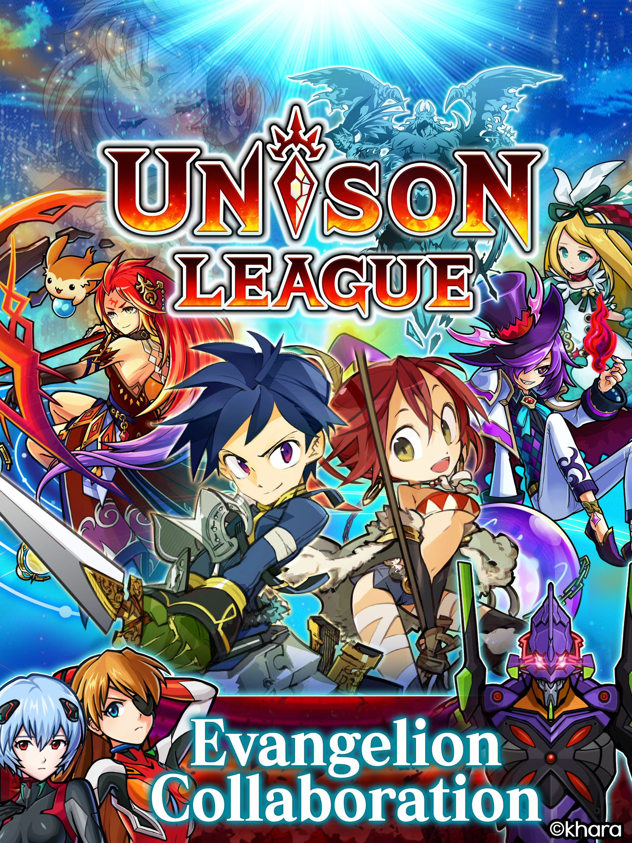 unison league mod apk unlimited gems