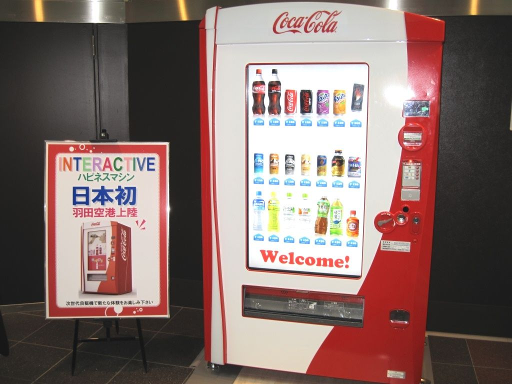 coke in japan The new drink is a highly japan-specific approach given the complexity and richness of coke's range of products in the country, coke spokesperson yohko okabe told cnn on wednesday.