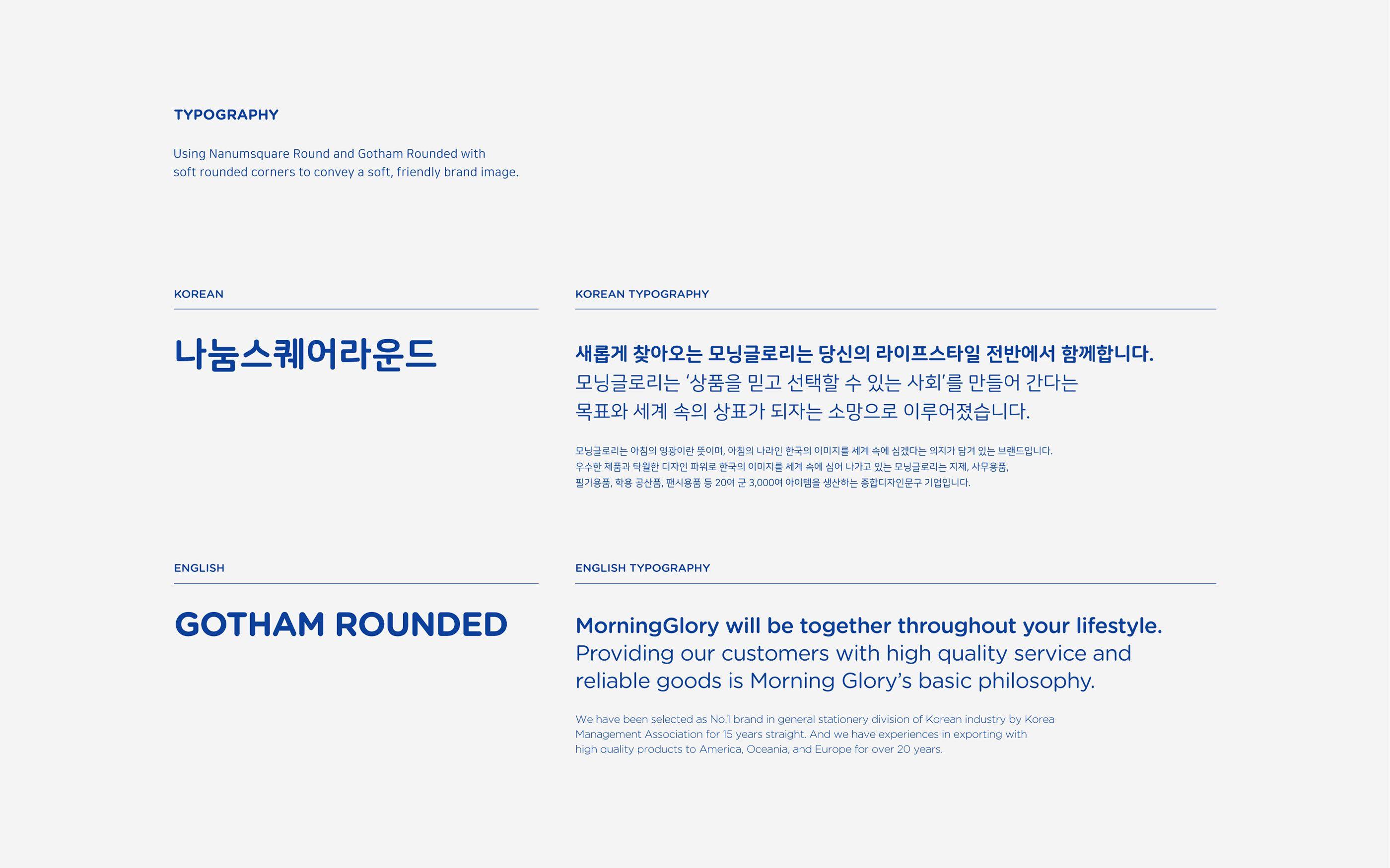 Morning Glory On Behance Branding Design Logo Morning Glory Cafe Branding
