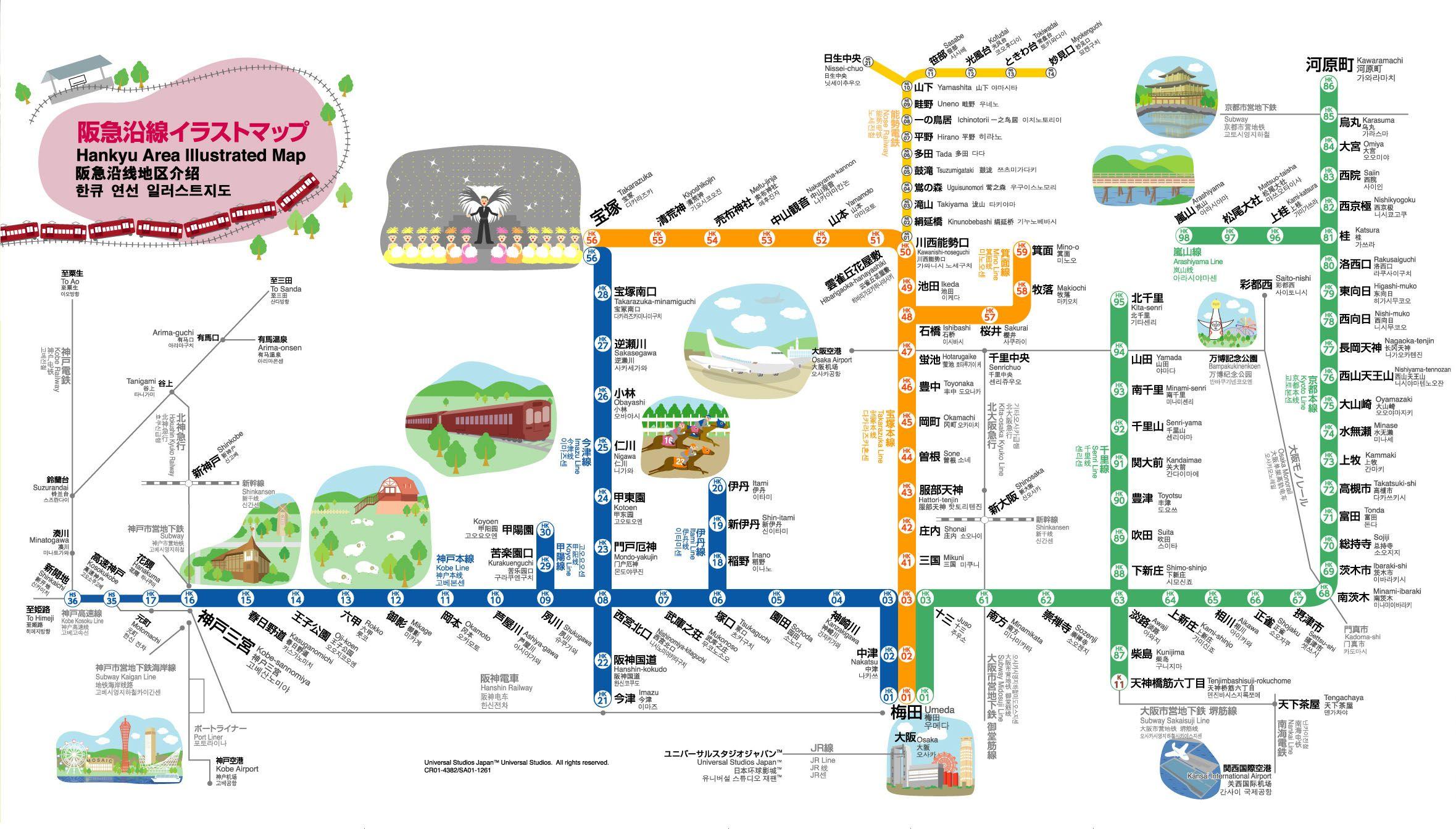 Hankyu Illustrated Map Kyoto Subway Subway Map Trip Planning