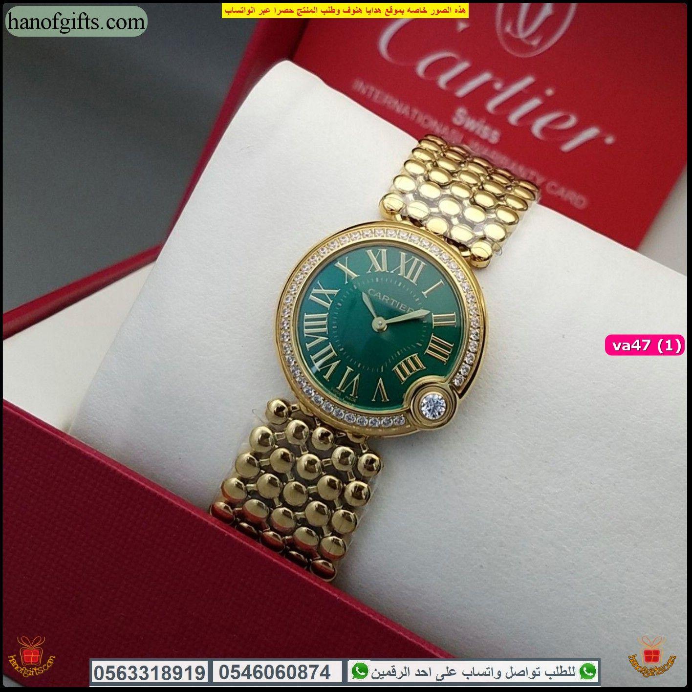 ساعات كارتير نسائي Cartier ساعه نسائي فخمه جدا موديل Ca هدايا هنوف Michael Kors Watch Gold Watch Kors Watches