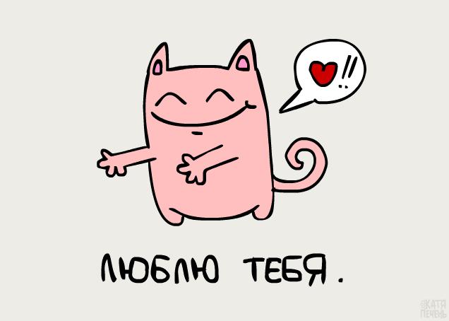 рисунки картинки котиков