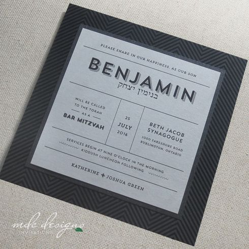 bold and modern poster style bar mitzvah invite with zig zag pattern