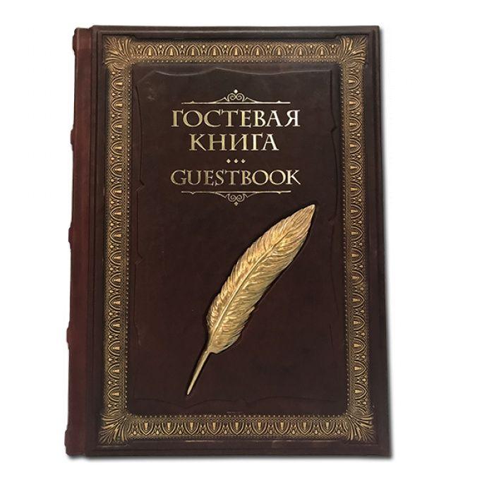 Открытки для гостевых книг и блогов, поздравления