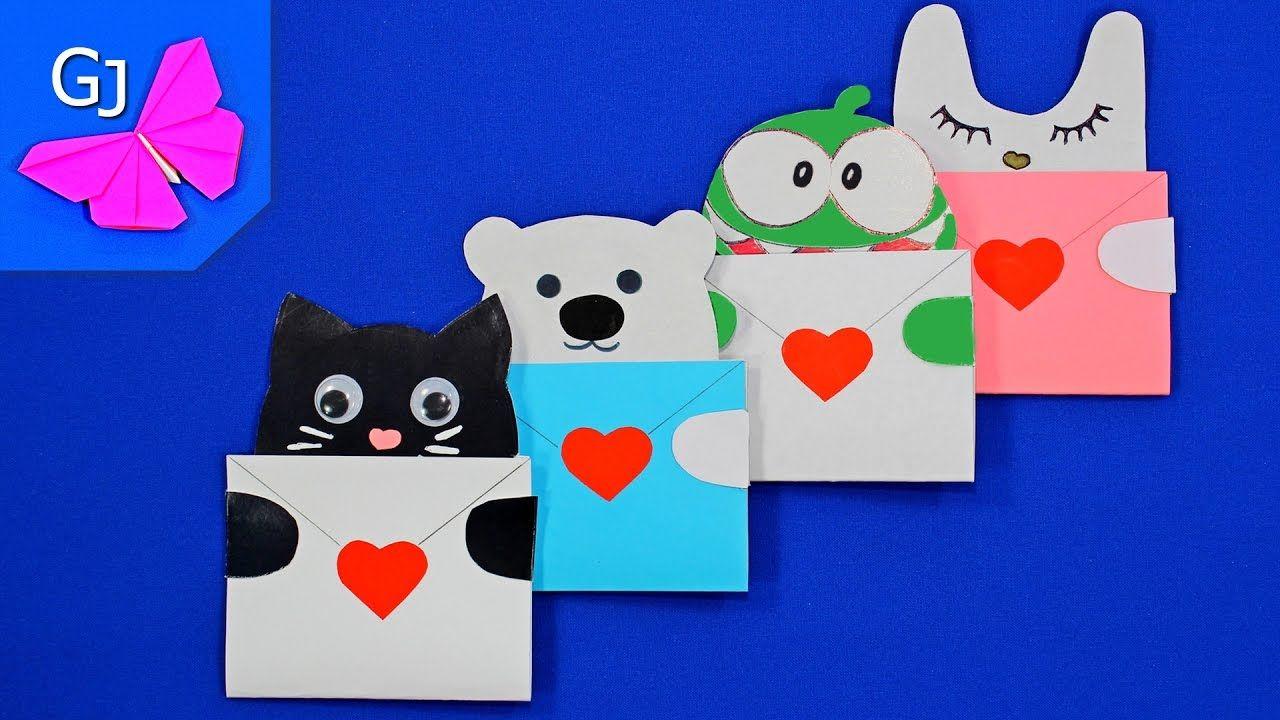 Днем свадьбы, простые открытки и конверты своими руками