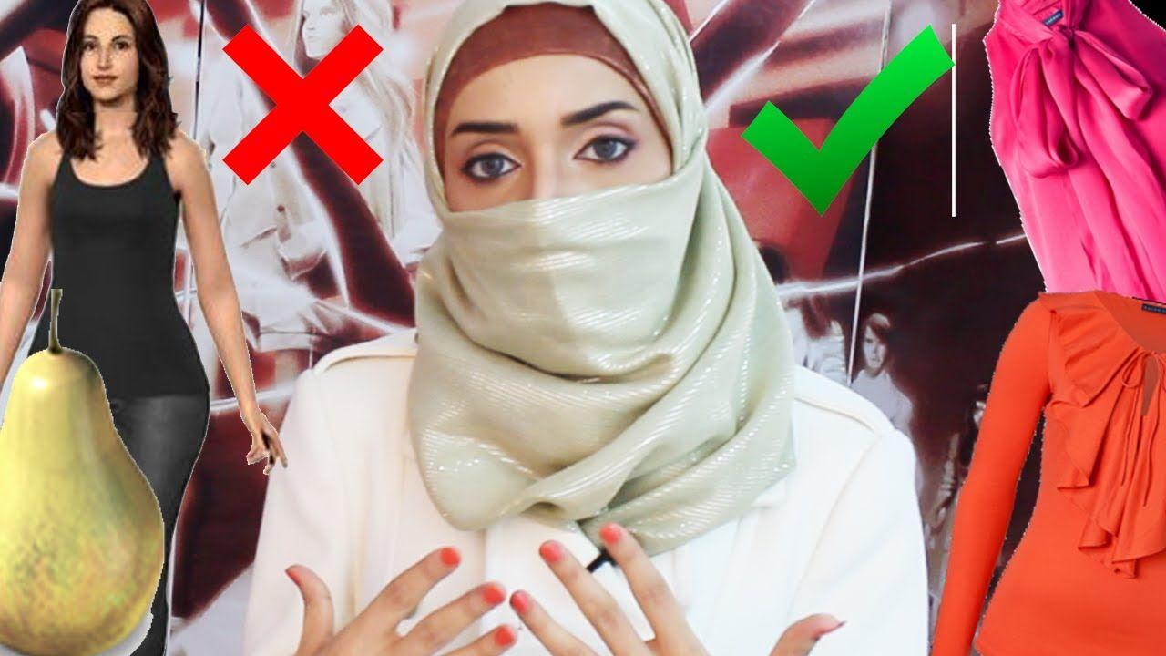 Fashion For Slim Pear Shape جسمي كمثرى نحيف ايش البس Fashion Hijab