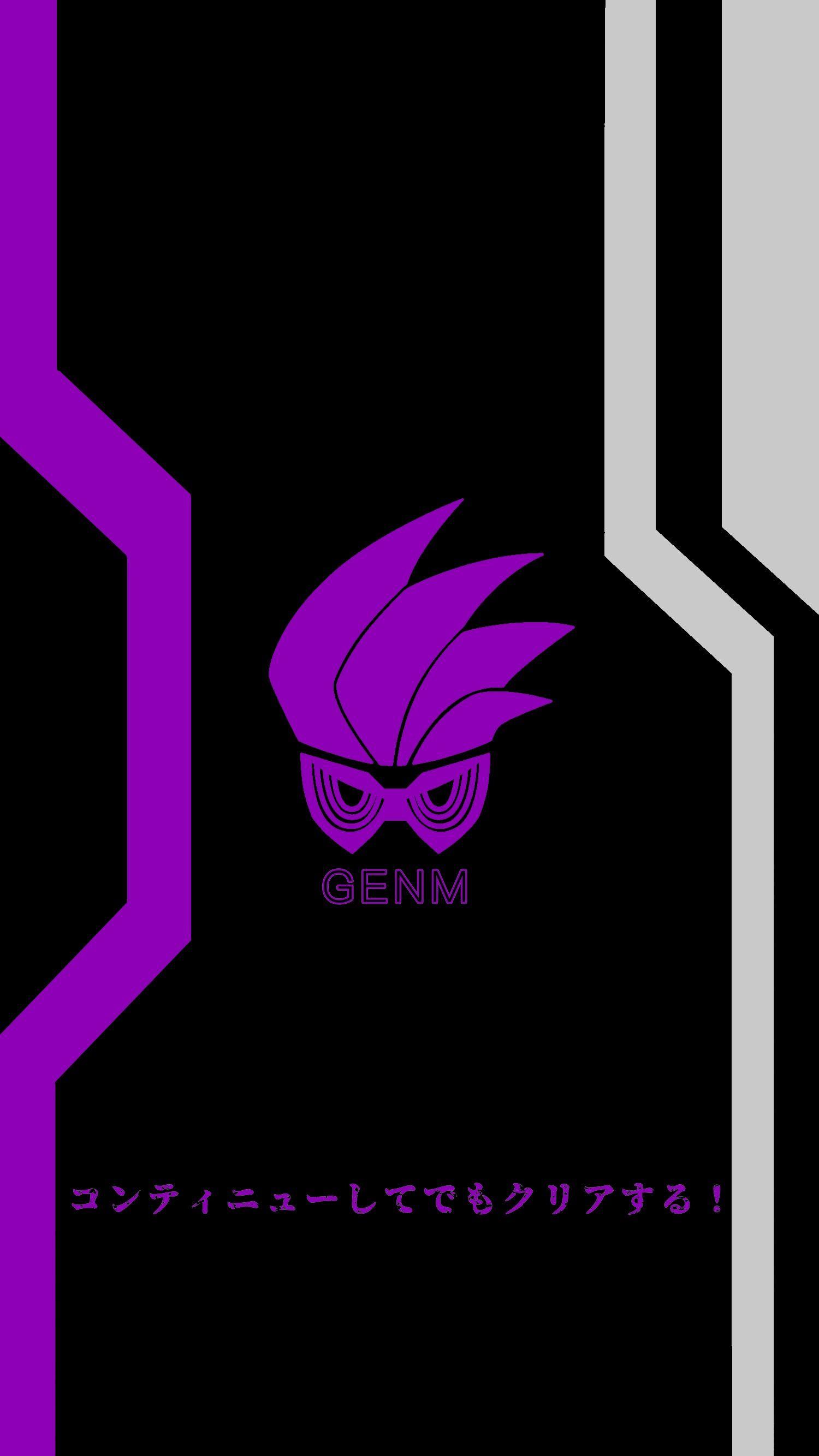 Kamen Rider Genm 仮面 イラスト 仮面ライダー ライダー