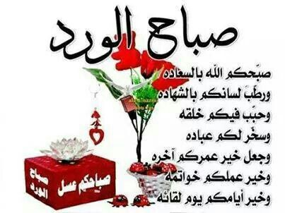 Jumyah Mubarak ♥