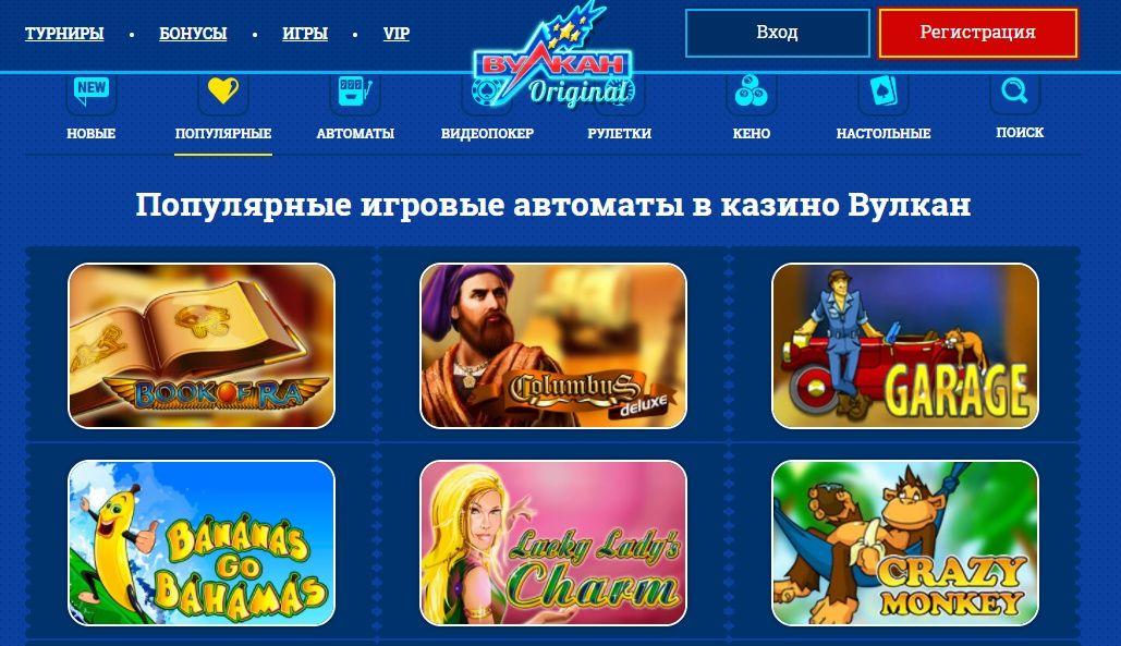 Игровые аппараты миллион при регистрации 500 р, бонусом без депозита супер игры азартные