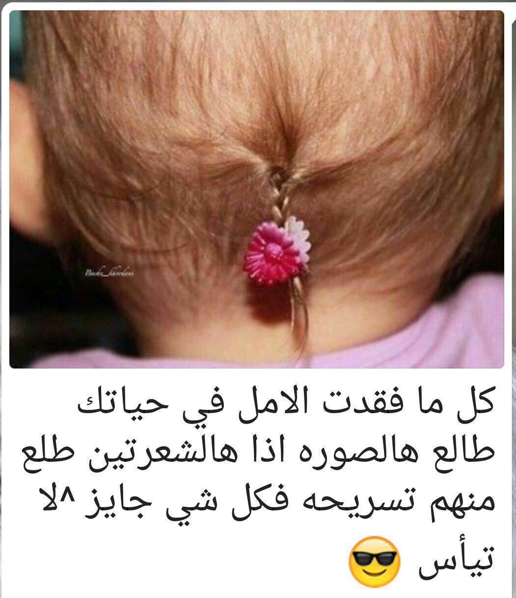 كلمات / Words by Halima ALSayed | Arabic funny, Happy new ...
