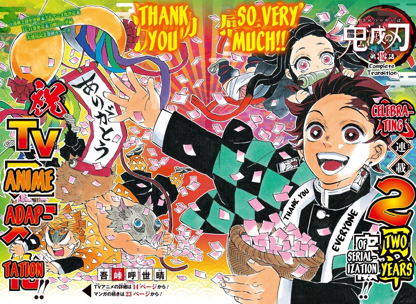 Yeah!!!!!!! Kimetsu no yaiba got a TV adaptation
