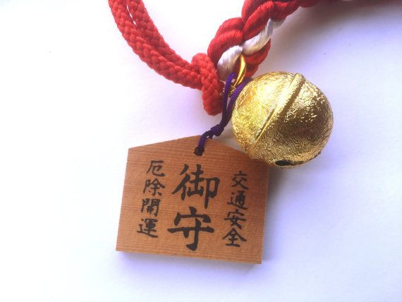 Omamori japanese amulet charm talisman for good luck or omamori japanese amulet charm talisman for good luck or protection at sumiyoshi grand shrine mozeypictures Gallery