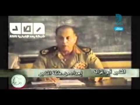 لقاء نادر للمشير محمد عبد الحليم أبو غزالة