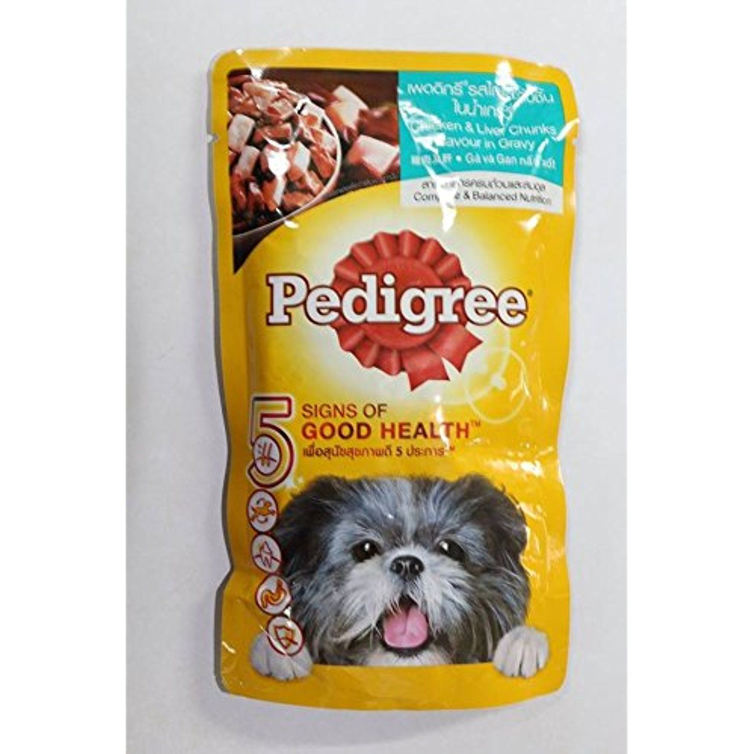 Pedigree Chicken Liver Chunks Flavour In Gravy Dog You Can