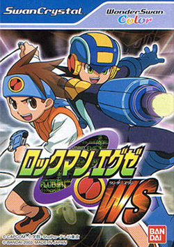 Rockman EXE WS Coverart.png Mega man, Retro gaming art