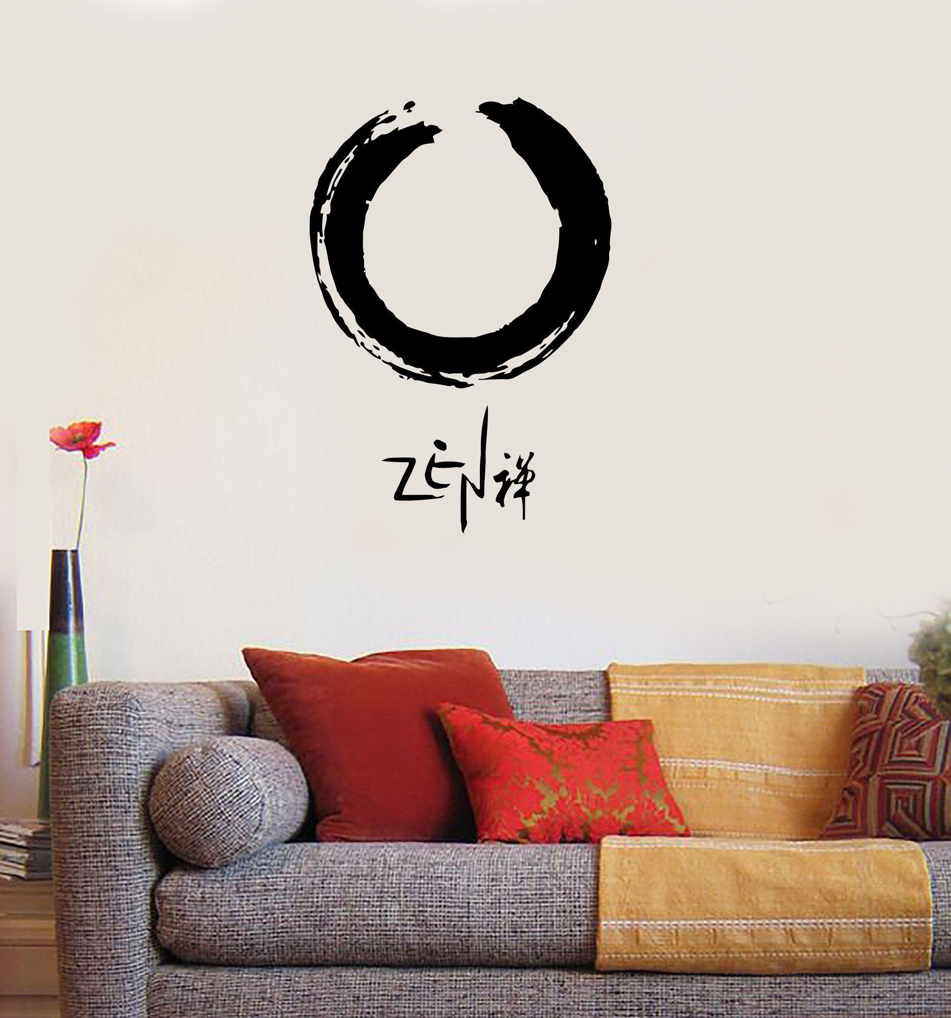 Vinyl Decal Buddha Zen Enso Circle Yoga Oriental Meditation - Zen wall decalsvinyl wall decal yin yang yoga zen meditation bedroom decor