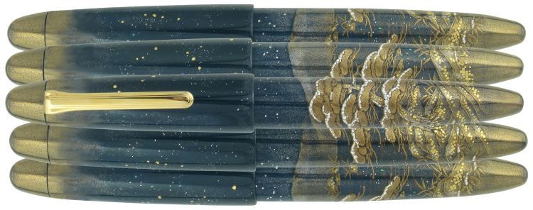 Andy's Pens - Sailor Limited Editions