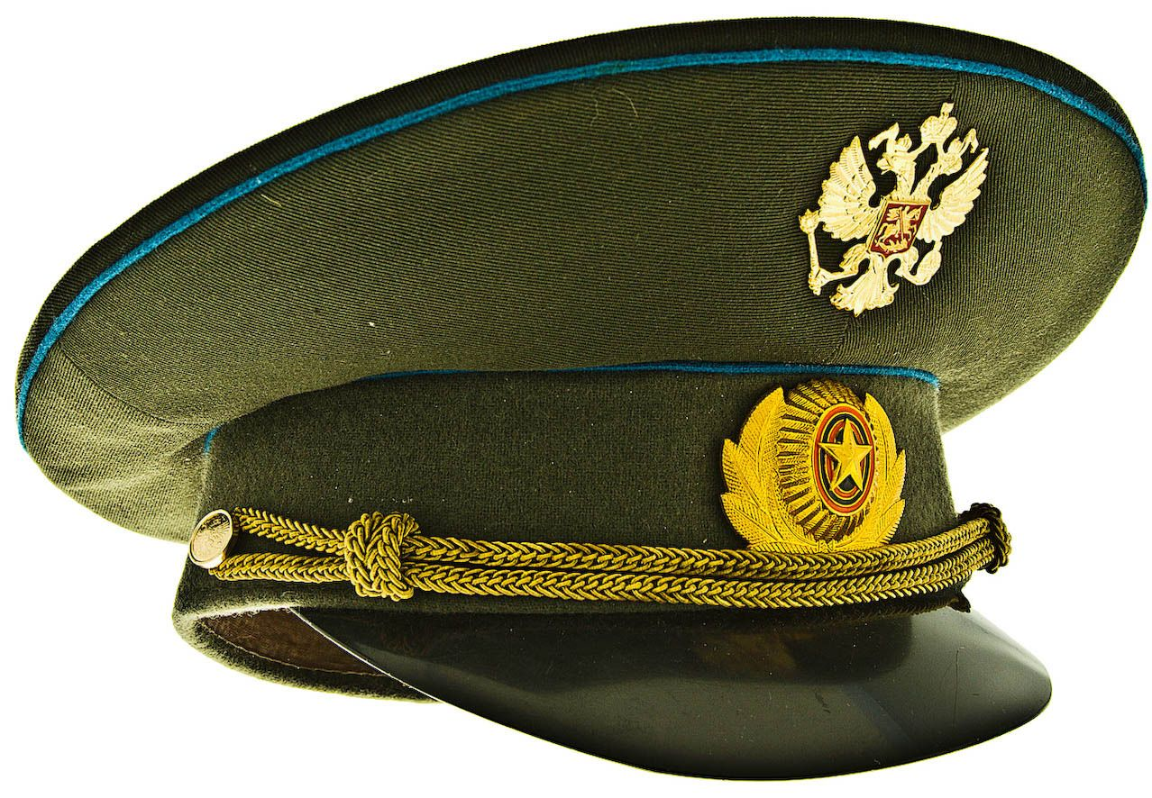 34863856478 Russian Air Force Officer s Service Visor Cap