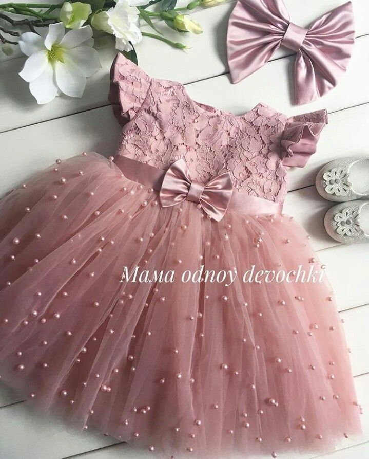 03ce56712 #babygirlsdress #babyshowergift#pinkprincessdress #babytulledress | šaty  pre dievčatká | Baby dress patterns, Kids outfits a Baby girl dresses