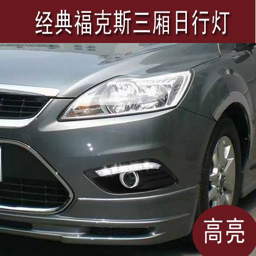 Led Drl Daytime Running Light For Ford Focus 2009 2012 Sedan 2013 With Dimmer Function Top Quality Fast Shipping Ford Focus 2009 Ford Focus Sedan