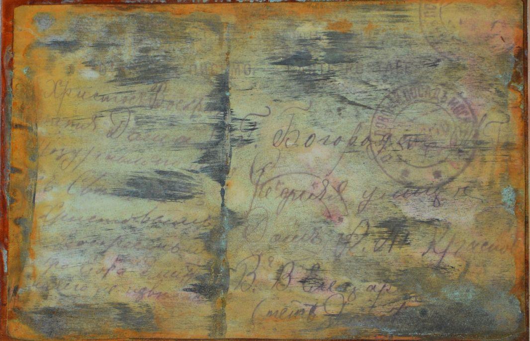 Patina Holz rost auf holz 7 30x20x3 holzkörper casani papier rost patina