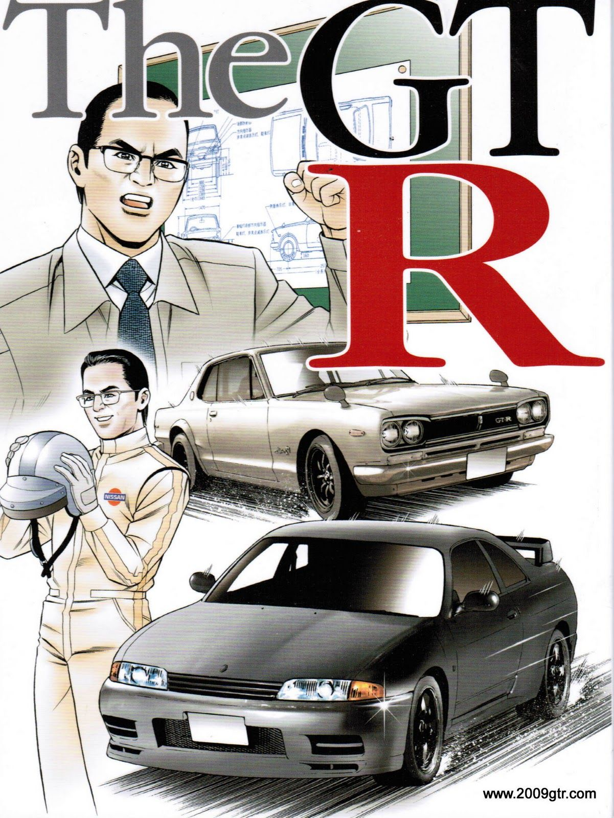 The legendary GT R is featured in this manga series. It