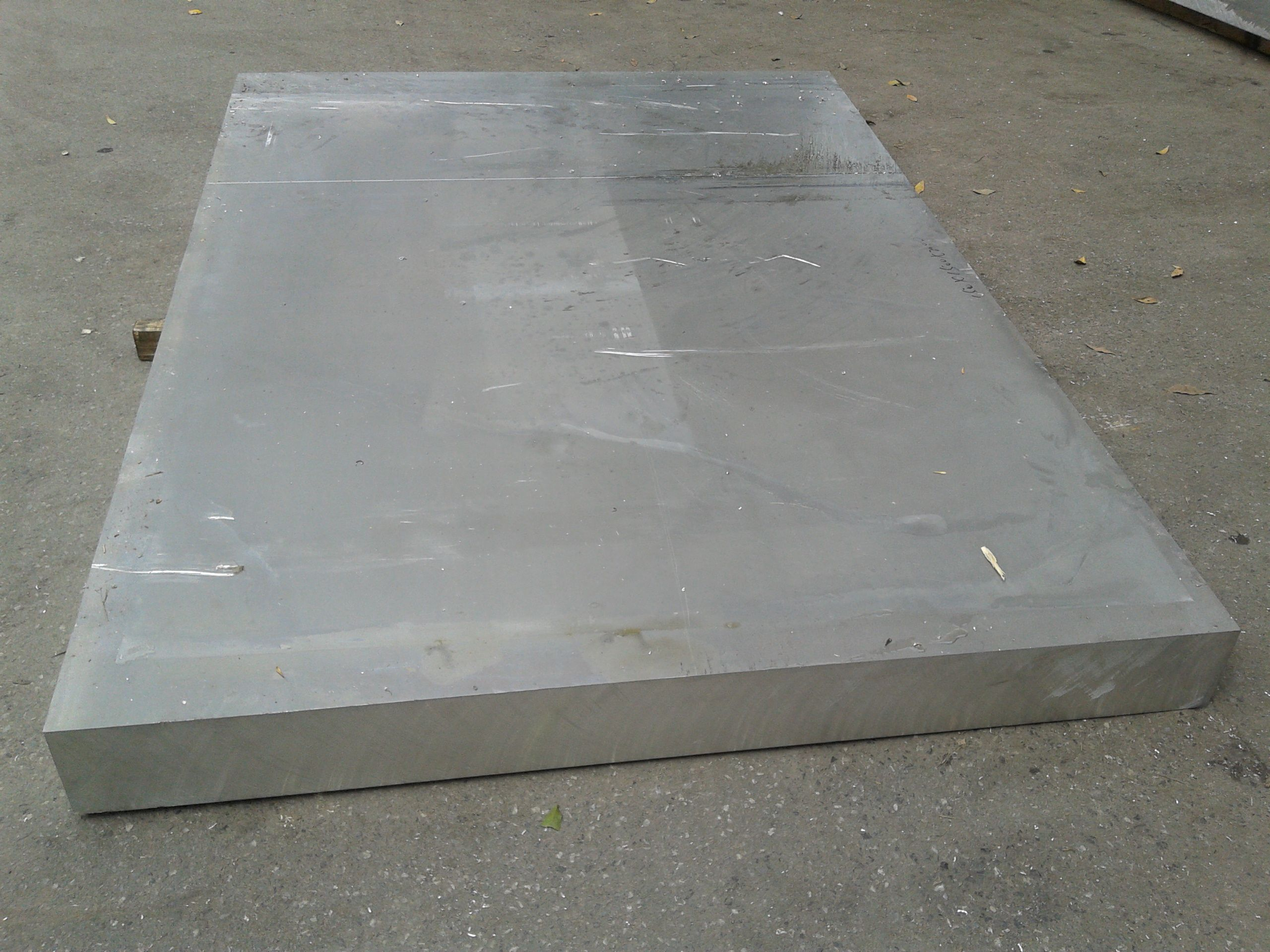 3105 H16 H26 Aluminum Sheet Aluminium Sheet Aluminum Sheet