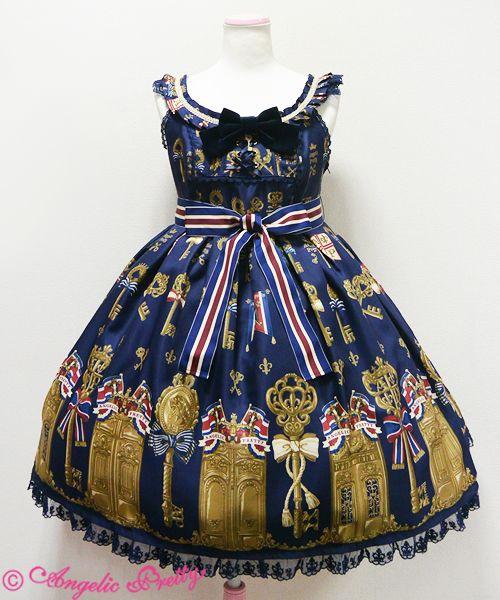 Angelic Pretty 幸運の鍵ハイウエストジャンパースカート