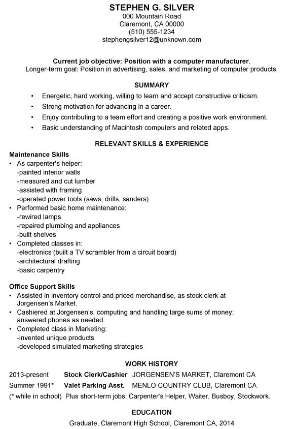 Custom Essay Sample For Employment 197001c2 Resumesample Resumefor Job Resume Examples First Job Resume Job Resume Samples