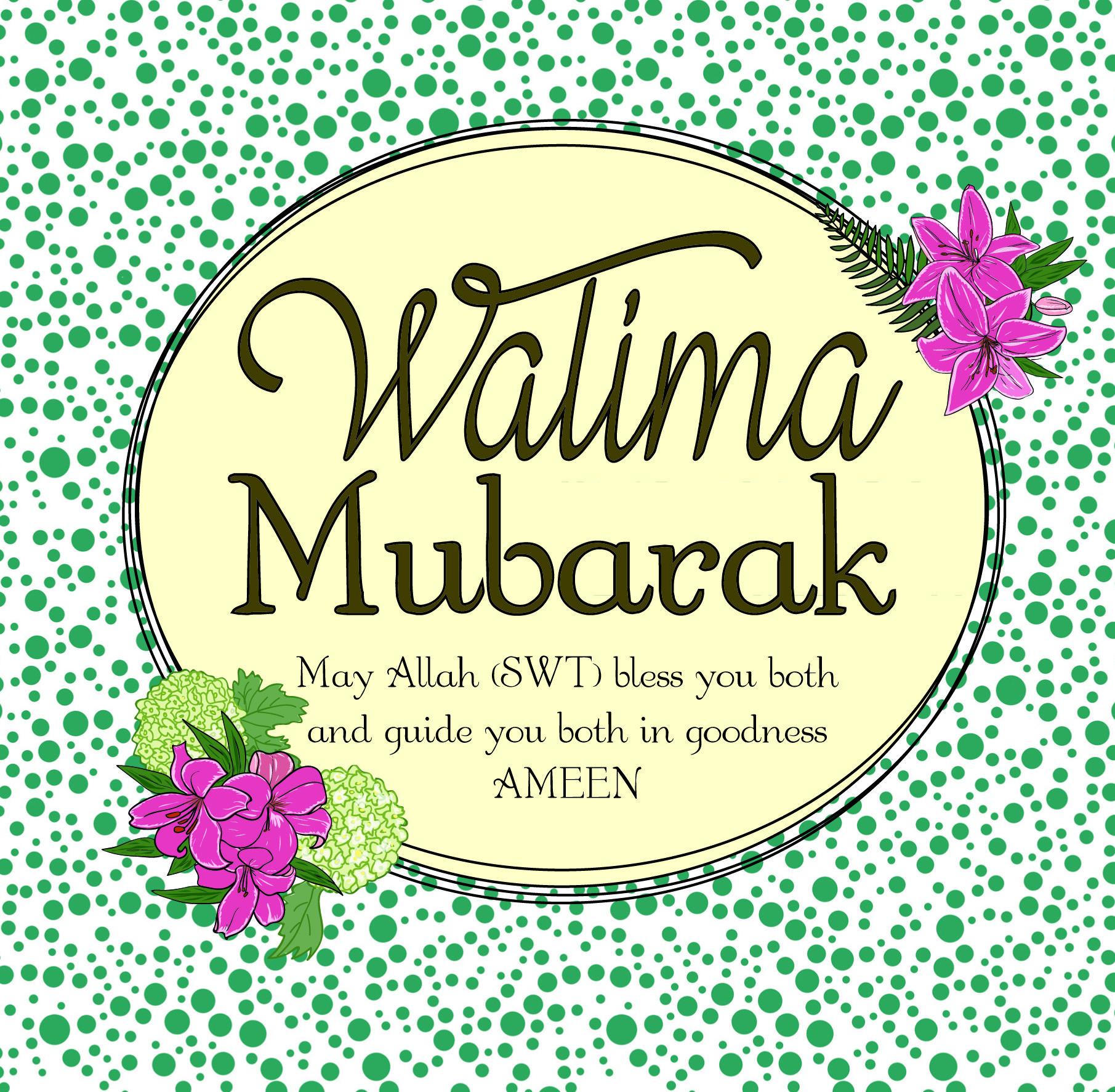 Walima mubarak greeting card from islamic cards islamic walima mubarak greeting card from islamic cards kristyandbryce Image collections