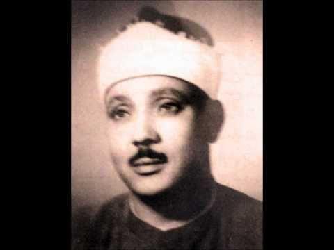 Abdul Basit Surah Al Hujurat South Africa 1966 عبد الباسط سورة