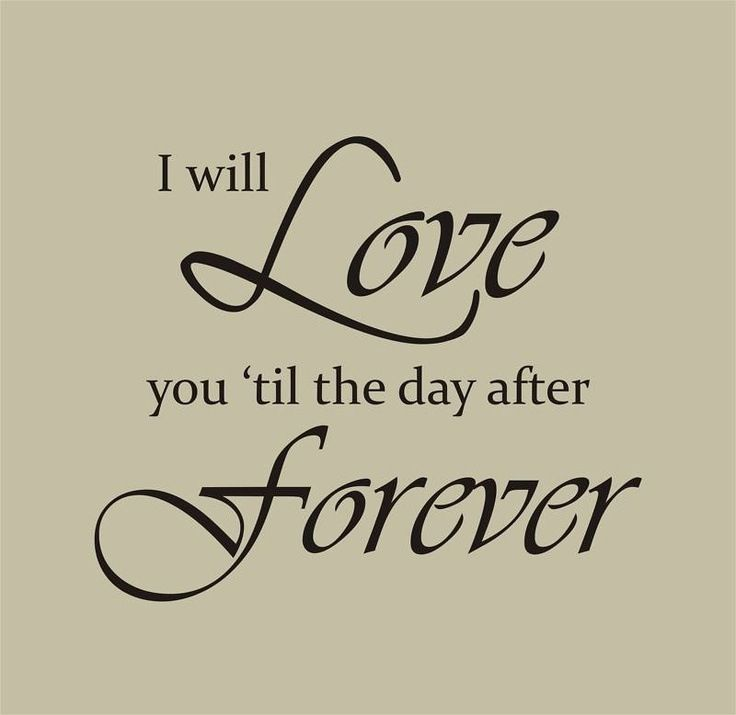 I Will Love You Till The Day After Forever Be Yourself Quotes Quotes Love Yourself Quotes