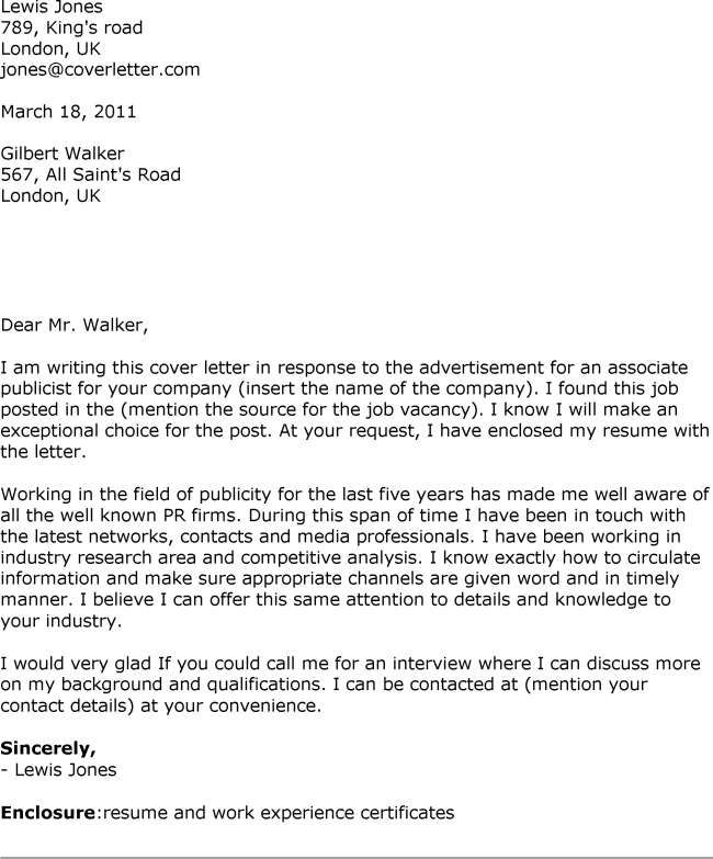 How To Write Associate Publicist Cover Letter