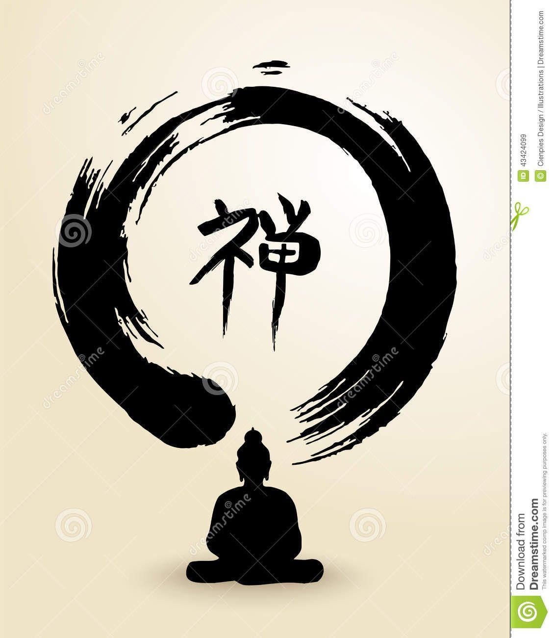Zen Circle And Buddha Illustration Stock Vector Image 43424099