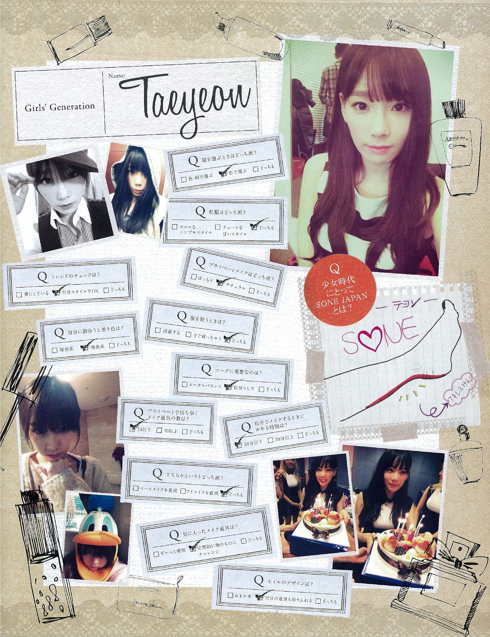 Sone snsd quotes o - Snsd Girls Generation Taeyeon Sone Note Vol 3