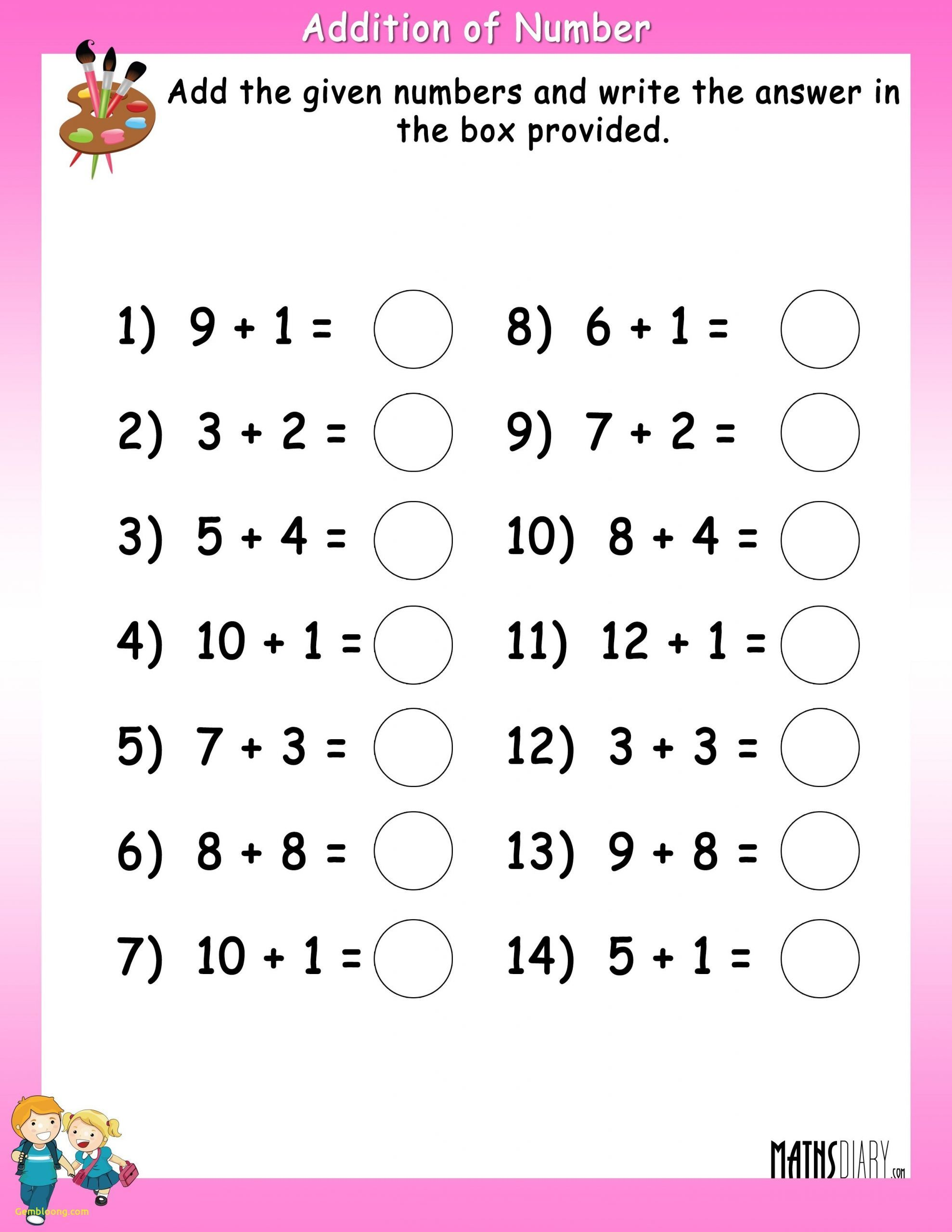Best Of Math Worksheets For 2nd Grade Addition And