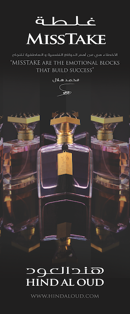 Epingle Par Aref Sur عطور Parfums