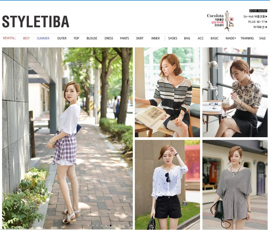 Korean fashion online shopping styletiba