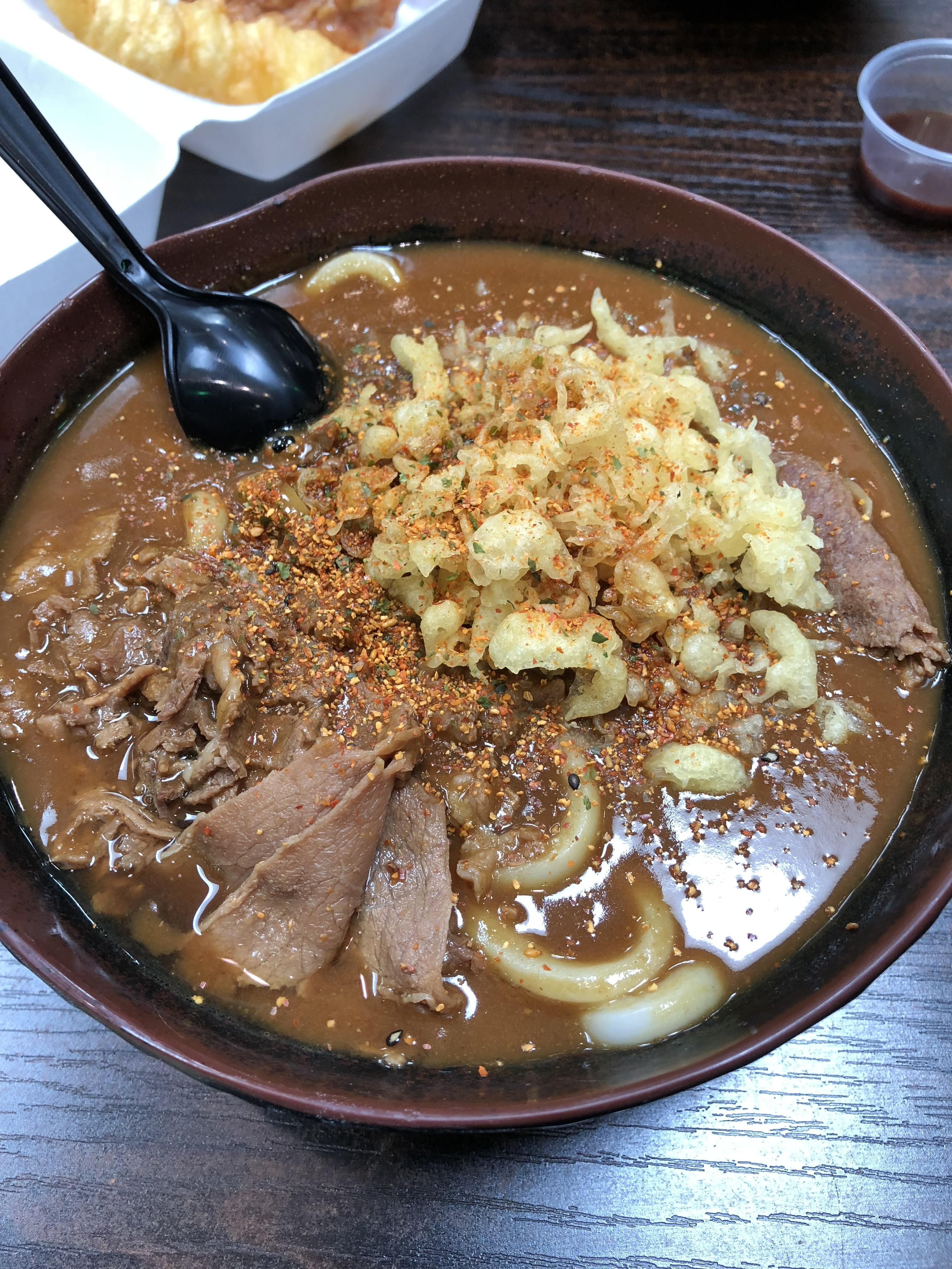 [I Ate] Japanese Beef Curry Udon