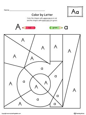 Lowercase Letter A Color By Letter Worksheet Preschool And