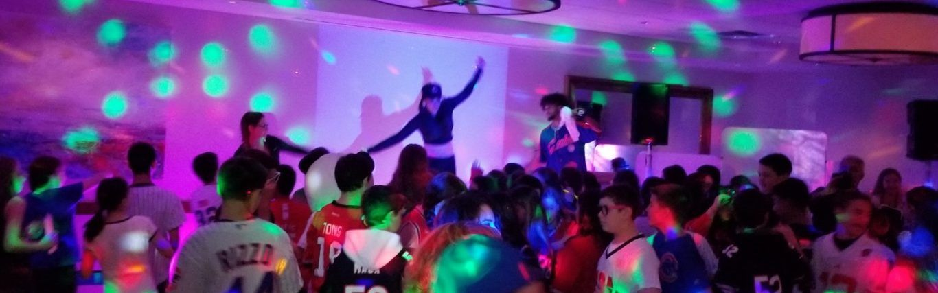 Profile Bat Mitzvah Music Bands Concert