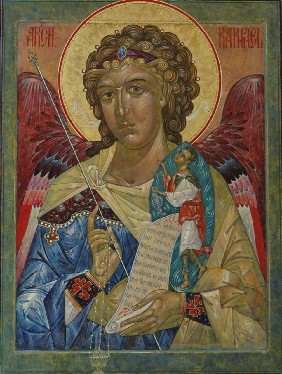 Pin by Theron Fuller on просопон in 2020 Byzantine icons