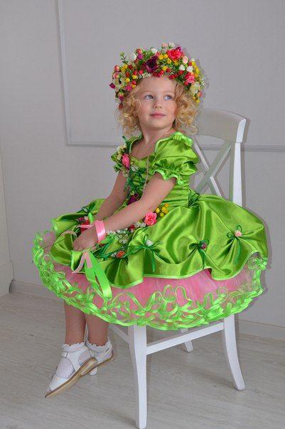 9fa8bb6b559 Детские карнавальные костюмы