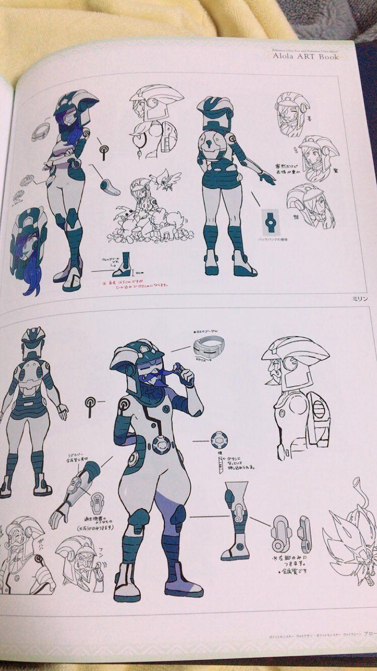 Ultra Recon Squad Tumblr Concept Art Books Pokemon
