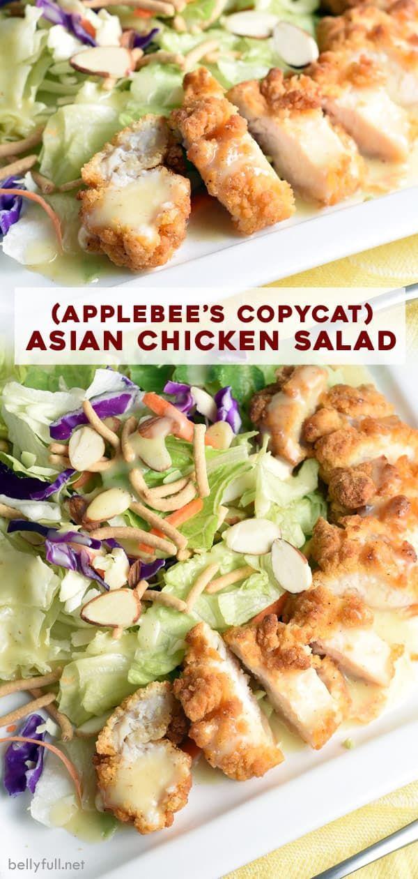 Applebee's Asian Chicken Salad (copycat recipe)