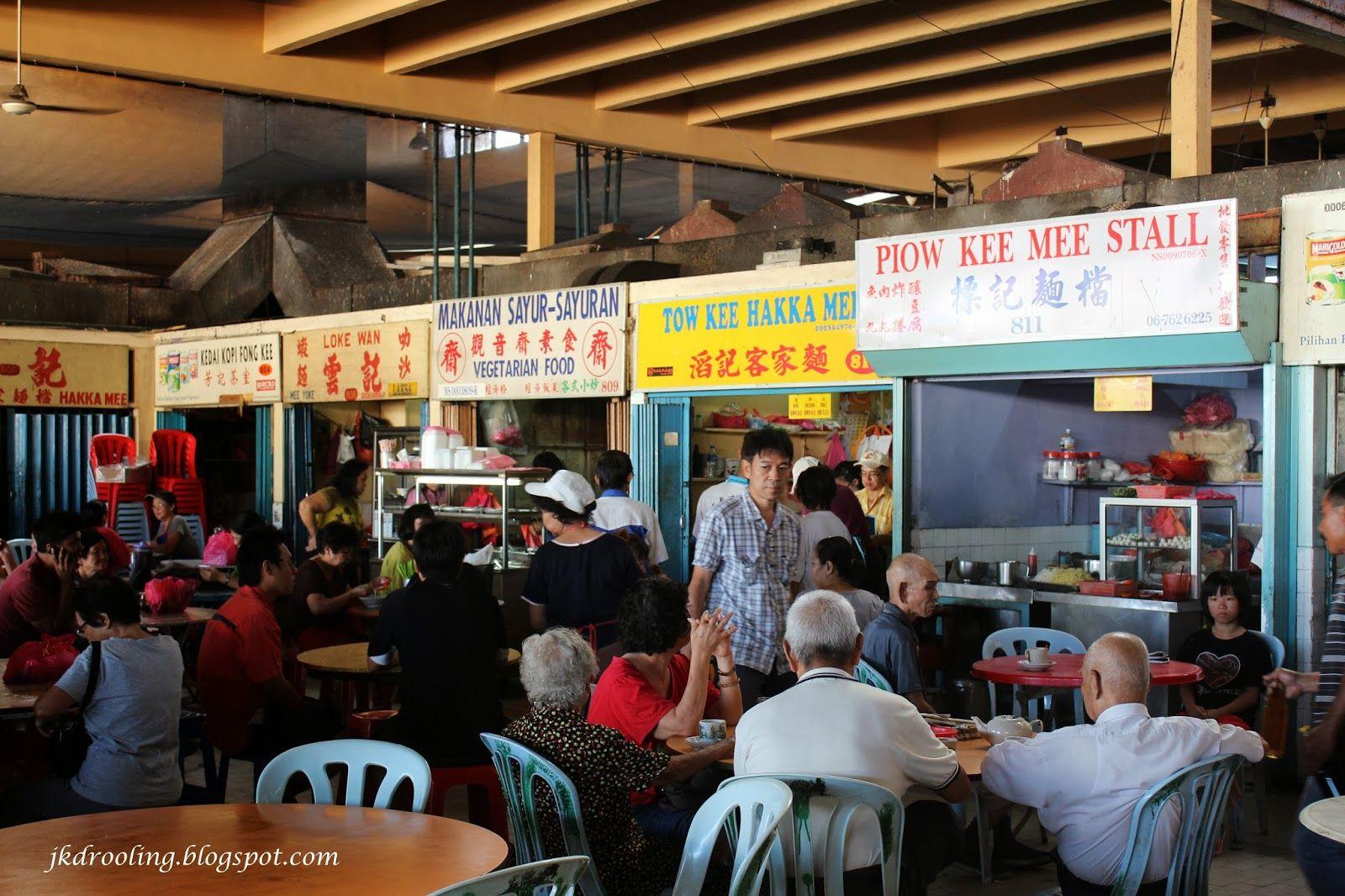 Hawker Centre at Seremban Market.
