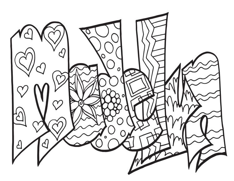 Coloring Pages Of Girls Names Girl Names Index Letter A