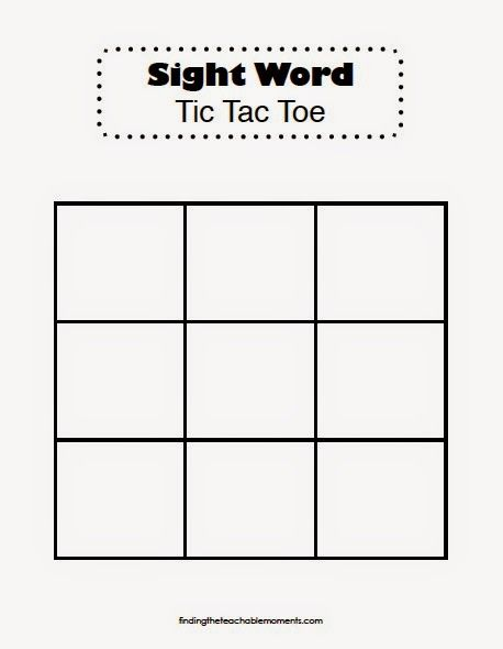We have been playing a lot of sight word tic tac toe lately! We - sample tic tac toe template